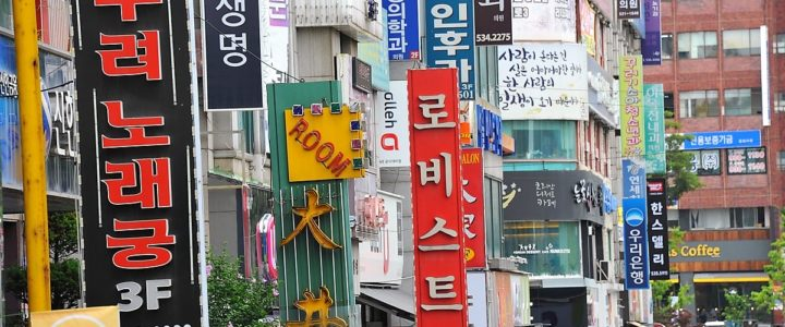 22 – Corée du Sud – Donghae