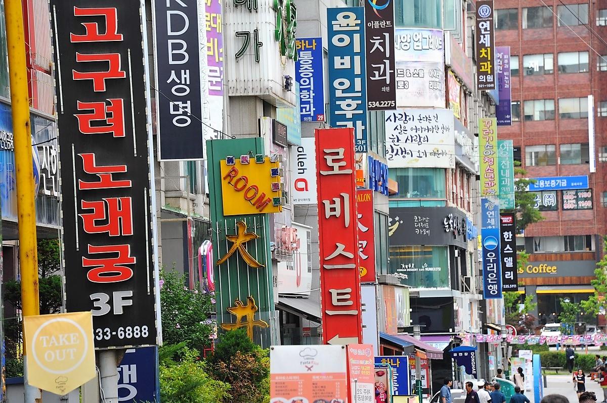Porsche 928 Expedition Corée du sud Donghae