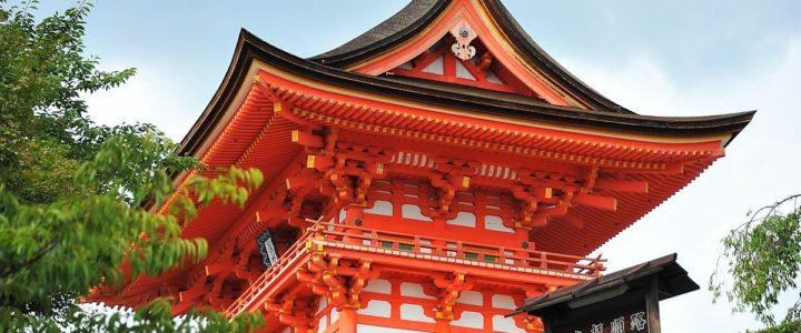 24 – Japon – Kyoto