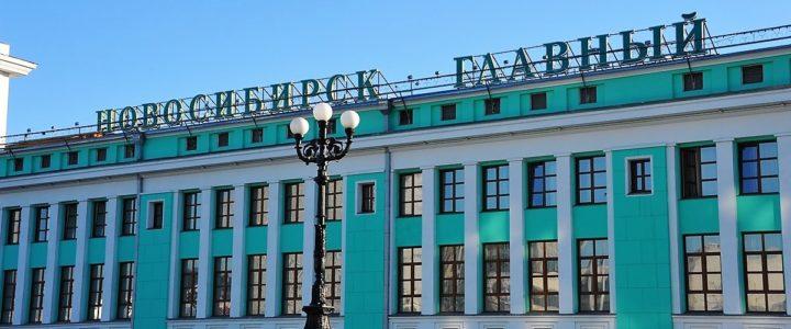 13 – Russie – Novossibirsk – Krasnoyarsk