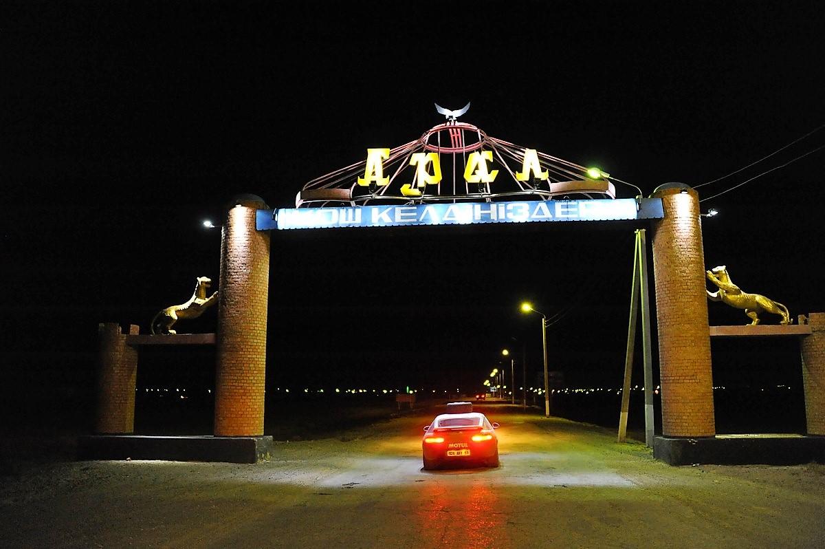 Porsche 928 Expedition 2011 Kazakhstan Aral Baikonour